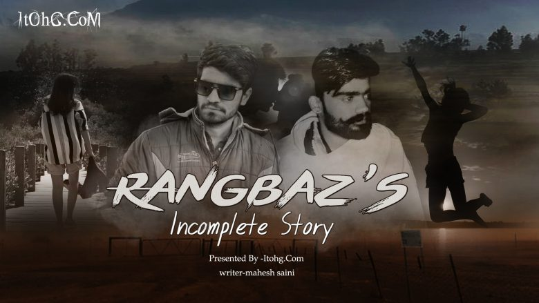Rangbaz Two Lover Incomplete Story