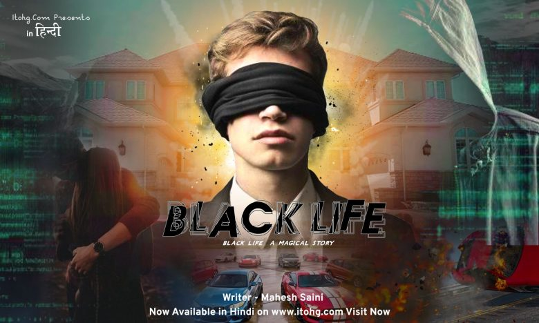 Black Life A Magical Story – The Blind Man In Hindi